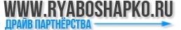 Сайт Евгения Рябошапко